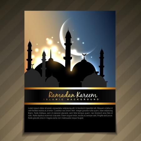 vectoor shiny eid ul fitar festival backgorund