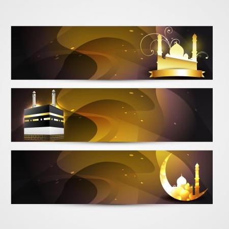 ramzaan: stylish set of ramadan and eid banners