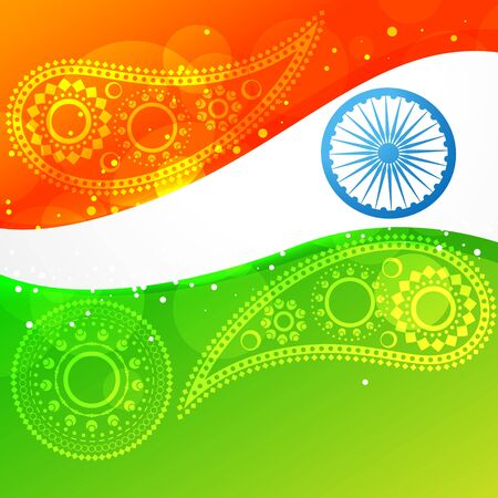 hindustan: wave style indian flag design