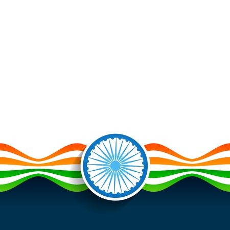 beautiful stylish indian flag background with space for your text