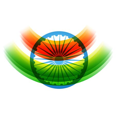 hindustan: creative indian flag wave style background Illustration