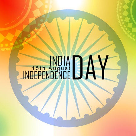 bharat: indian independence day design Illustration