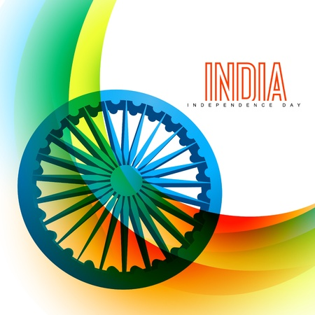 hindustan: wave style indian flag background