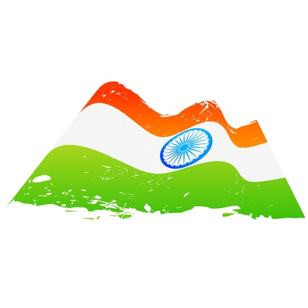 flag of india in wave style Vector