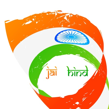 hindustan: wave style flag of india