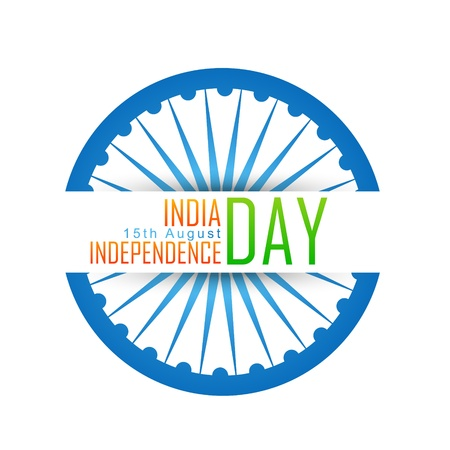 hindustan: stylish indian independence day background design