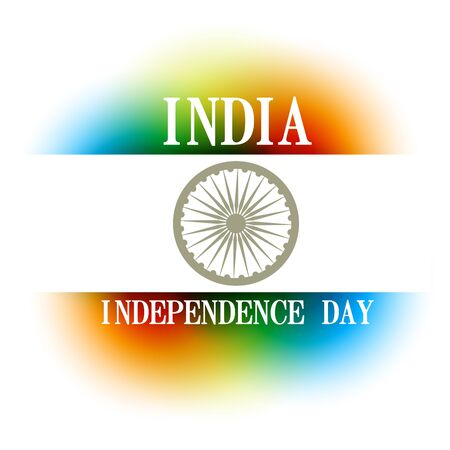 hindustan: indian independence day design background