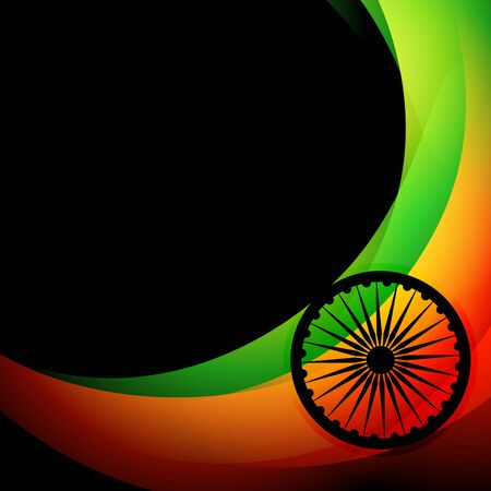 wave style indian flag background Vector