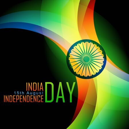 stylish indian flag background design Vector