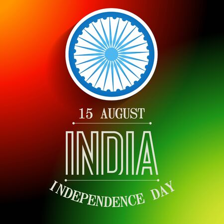 hindustan: indian independence day background