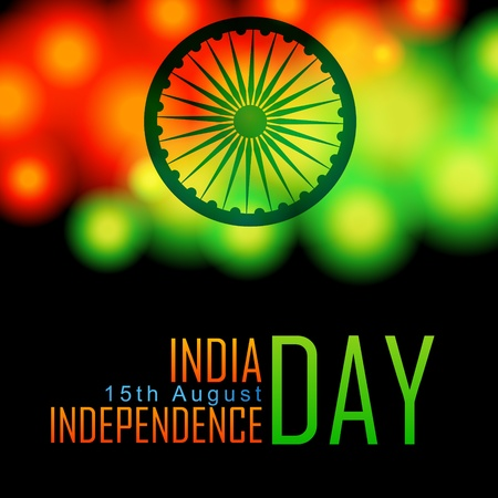 bharat: indian independence day design background