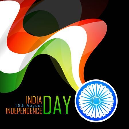15 august: stylish indian independence day background design