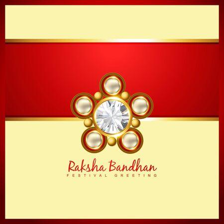 beautiful golden rakhi for hindu rakshabandhan festival Vector