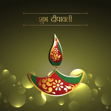 vector shubh diwali  translation  happy diwali  text and diya illustration Vector