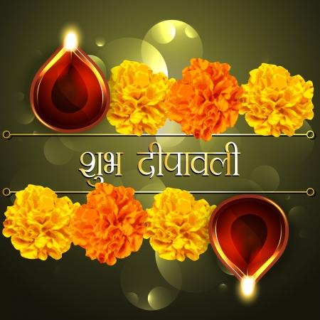 vector festival shubh diwali  translation  happy diwali  design ilustration