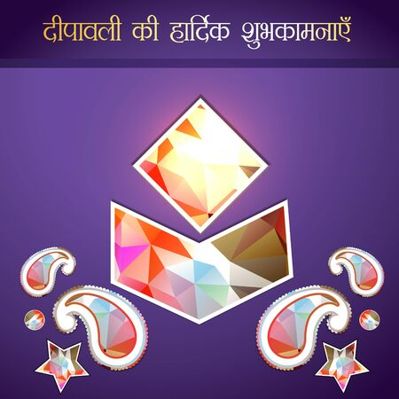 beautiful creative diwali diya design  Translation  happy diwali good wishes Vector