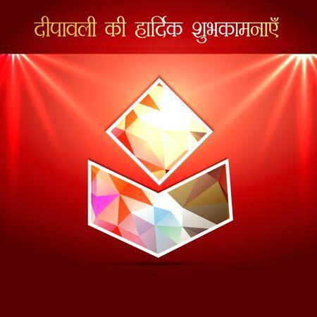 ki: diwali ki hardik shubkamnaye  translation  happy diwali good wishes  vector design Illustration