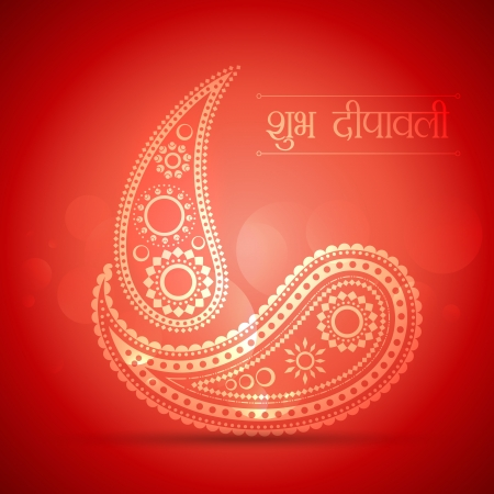 creative diwali diya made with paisley design Vector