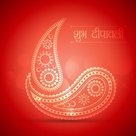 creative diwali diya made with paisley design Illustration