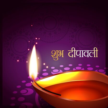 diwali greeting vector background design Vector