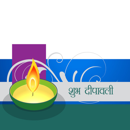vector colorful diwali design background Vector