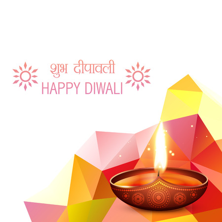 happy diwali greeting design background Vector