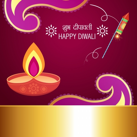 vector colorful diwali background with fireworks Vector