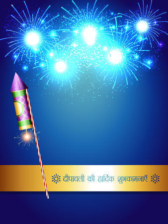 beautiful happy diwali fireworks illustration Vector