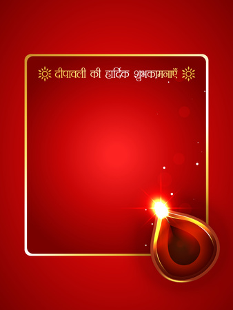 shiny diwali diya greeting design Vector