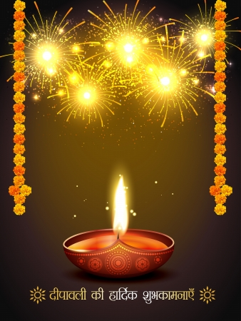 happy diwali greeting with fireworks Vector