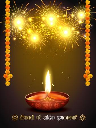 happy diwali greeting with fireworks Illustration