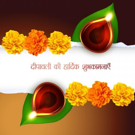 diwali ki hardik shubkamnaye (translation: happy diwali good wishes) vector design Illustration