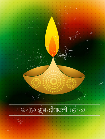 vector diwali festival background design Vector