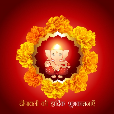 incarnation: beautiful indian god ganesha with diwali wishes