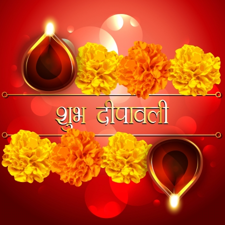 vector shubh diwali (translation: happy diwali) text and diya illustration Vector