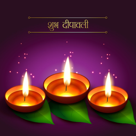 vector diwali diya design with leaf Vector