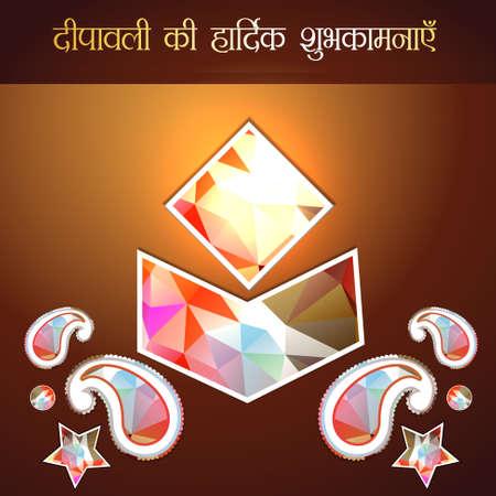 good wishes: diwali ki hardik shubkamnaye (translation: happy diwali good wishes) vector design Illustration
