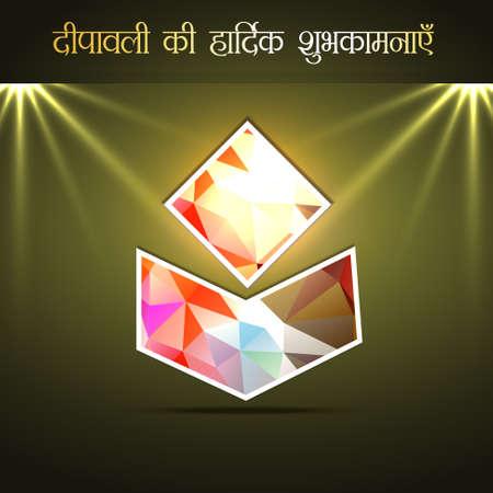 ki: diwali ki hardik shubkamnaye (translation: happy diwali good wishes) vector design Illustration