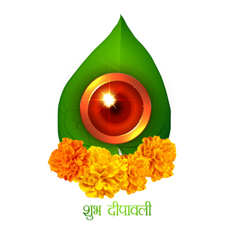 vector shubh(happy) diwali text and diya illustration Vector