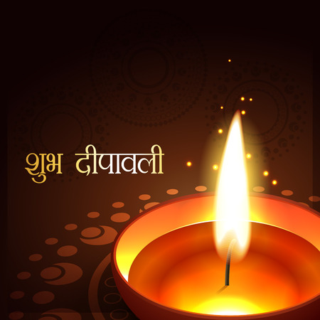 indian festival of diwali design Vector