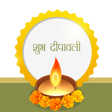 diwali diya design with space for your text
