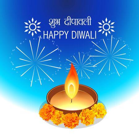 vector diwali design with fireworks Illustration
