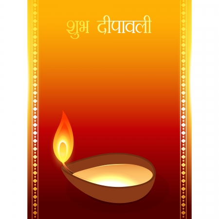 vector shubh diwali design with space for your text Vector
