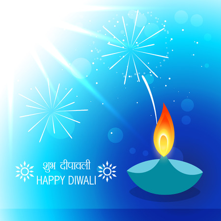 vector diwali greeting design background Vector