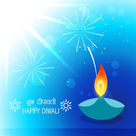 vector diwali greeting design background Illustration