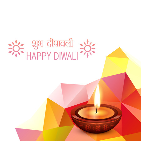 stylish happy diwali vector background Vector