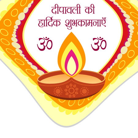 colorful diwali festival vector background design