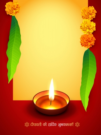 vector diwali seasonal background design Vector