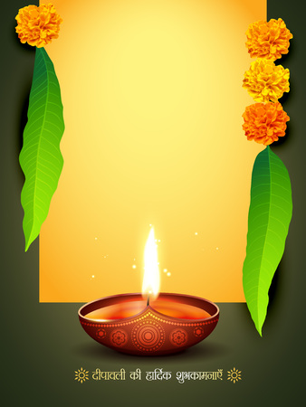 vector diwali greeting with space for your text Stock Vector - 23064625