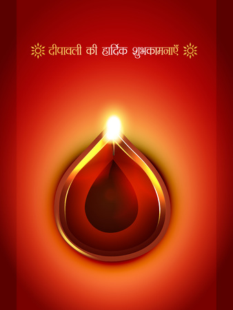 diwali diya on red background Vector